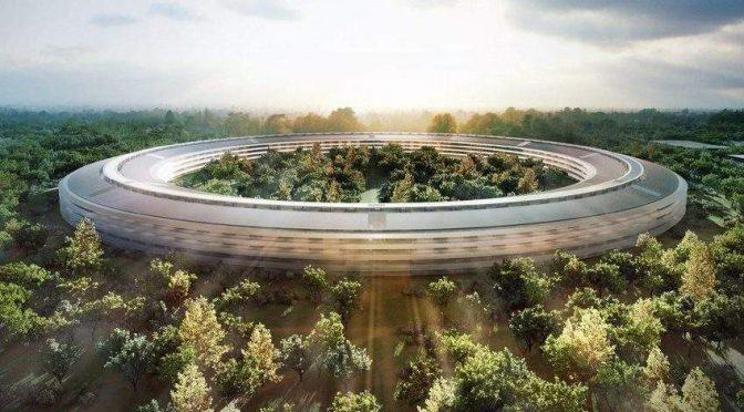 Campus Green d'Apple